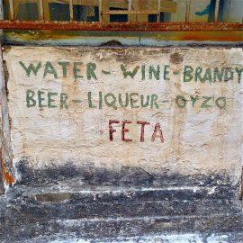Boek 'Druiven en Droesem. Een reis langs Griekse wijngaarden'